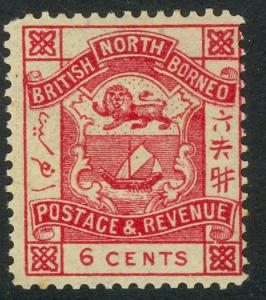 NORTH BORNEO 1887-92 6c Lake ARMS Issue Sc 41 MH