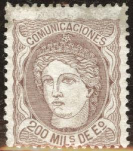 Spain Scott 168 MH* Espana 1870 Provisional Government