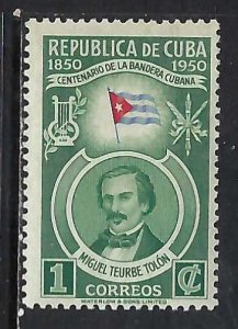 CUBA 458 MOG FLAG O009