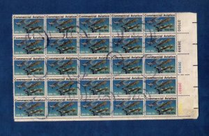 US Sc #1684 Used Commercial Avaition Pane of Twenty Five #37000 / 36999 / 36998