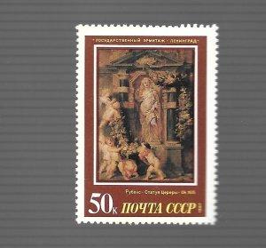 CCCP 1987 - Mint NH - Scott #5564