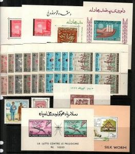Afghanistan Mint NH - small collection of sets and S/S (Catalog Value $47.00)