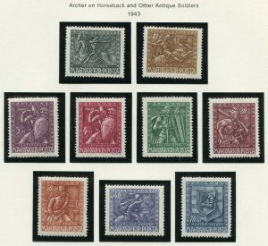 HUNGARY SCOTT#B157/69  MINT NEVER HINGED AS SHOWN--SCOTT VALUE $5.85