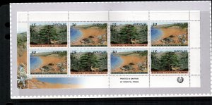 Cyprus  934a  MNH cat $ 12.00 complete book aaa