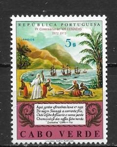 Cape Verde 360 Lusiads single MNH