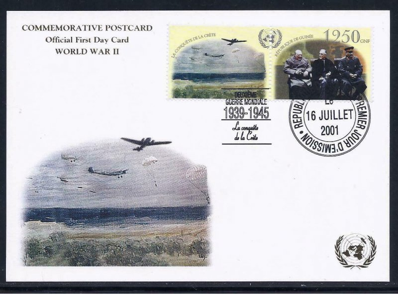 GUINEA STAMPS 2001 UN WWII WW2 WAR SET OF 5 MAXIMUM CARD GOLD PRINTING VF
