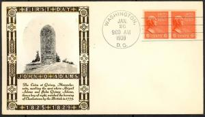846, RARE COIL ISSUE WEIGAND FIRST DAY COVER