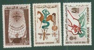 Tunisia  404-06 MH BIN $1.90