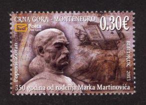 Montenegro Sc# 347 MNH Marko Martinovic