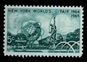 USA Scott 1244 New York World's Fair stamp MNH**