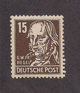 GERMANY - DDR SC# 126 F-VF LH 1953