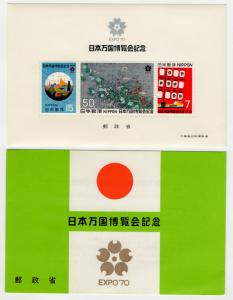 (I.B) Japan Postal : Expo Mini-Sheet + Folder (1970)