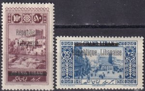 Lebanon #79-80 F-VF  Unused CV $21.25  (Z3801)