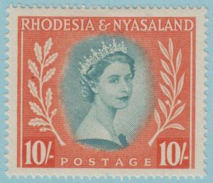 Rhodesia and Nyasaland 154 Mint Hinged OG - No Faults Very Fine