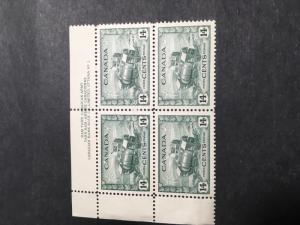 Canada #259 Mint UL Plate 1 Block of Four. Some Light Gum Creasing O/W VF-NH