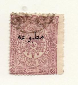 Turkey 1893 Parcel Post Early Issue Fine Used 5p. Optd 278628