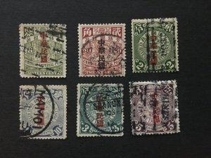 China imperial stamp set, overprint, dragon, Genuine, RARE, List 1438