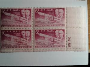 SCOTT # C45 AIR MAIL PLATE BLOCK MINT NEVER HINGED GEMS !!