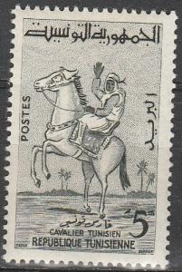 Tunisia #343  MNH (S9646)