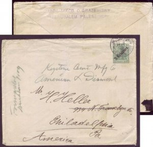 RABBI JAKOB O GRAJEWSKY - Jerusalem Palestine Germany Levant 1909 Jewish judaica