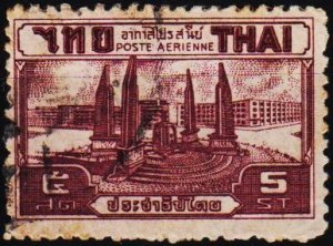 Thailand. 1942 5s S.G.304 Fine Used