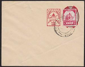 BURMA JAPAN OCCUPATION WW2 India 1a envelope optd by Japan Forces used......7679