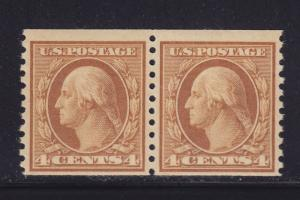 495 pair VF mint OG never hinged nice color cv $ 50 ! see pic !