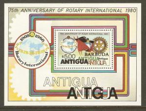 Barbuda #460 NH Rotary Int'l Anniv. SS Ovpt. Barbuda