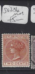 CEYLON (P0212B)   QV  2C  SG 256   MOG