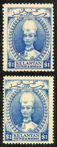 Kelantan SG39 and SG39a 1928 Sultan Ismail Both perfs M/Mint (brown gum)