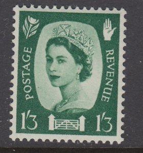 Great Britain Northern Ireland 5 MNH VF