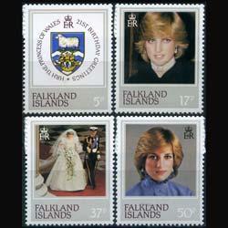 Falkland Islands MNH 348-51 Princess Diana  1982 SCV 3.25