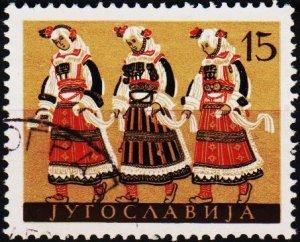 Yugoslavia. 1957 15d S.G.861 Fine Used