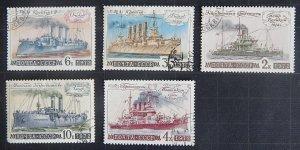 Ships, USSR, (1825-Т)