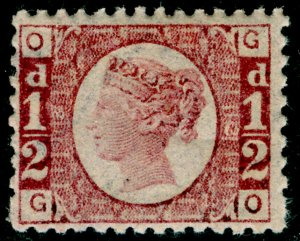 SG48, ½d rose-red plate 13, NH MINT. Cat £120. GO