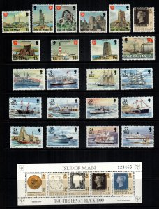 Isle of Man  23 diff  mint never hinged MNH