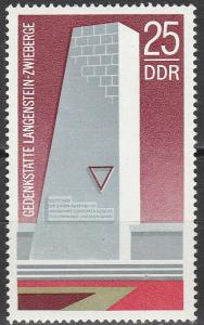 DDR #1491 MNH