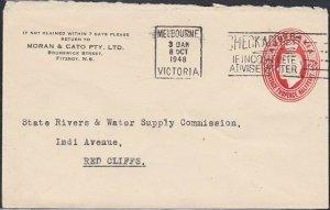 AUSTRALIA GVI 2½d envelope used ex Melbourne 1948..........................53767