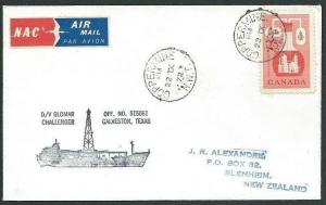CANADA 1972 ship cover D/V Glomar, COPPERMINE / N.W.T. cds.................42423