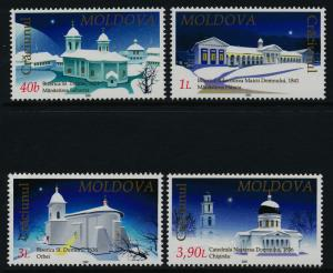 Moldova 402-5 MNH Christmas, Architecture, Church