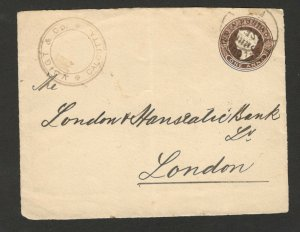 INDIA-ENGLAND-OLD FRAGMENT-CALCUTTA TO LONDON