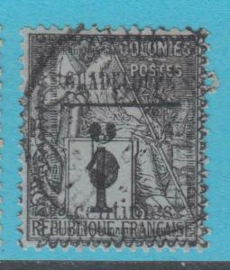 GUADELOUPE 6 USED NO FAULTS  VERY FINE !