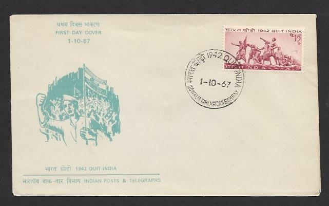 INDIA 1967 QUIT INDIA REVOLT Anniv Issue Sc 455 on U/A Cachet FDC