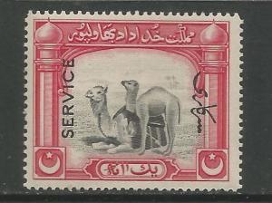 PAKISTAN, BAHAWALPUR,  O12, H, CAMEL