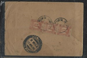 MALDIVE ISLANDS COVER (PP1804B)  1930 2C STRIP OF 3 VIA COLOMBO TO INDIA
