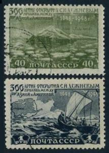 Russia 1323-1324,CTO.Michel 1316-1317. S.I.Dezhnev,1949.Cape Dezhnev;Map,ship.