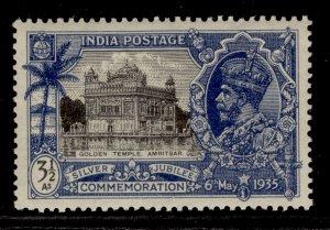 INDIA GV SG245w, 3½a black and dull ultramarine, M MINT.
