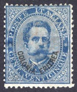 Eritrea 1892 25c Blue Scott 6, SG 6, MM/MH Cat $1,350
