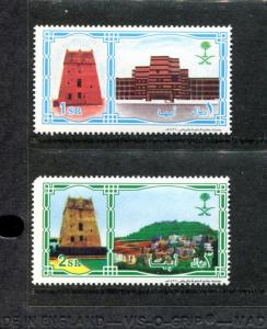 Saudi Arabia 1320-1321, MNH, 2002, Abha city 2v. x27342