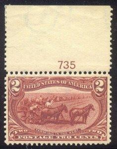 U.S. #286 CHOICE Mint XF NH - 1898 2c Trans-Mississippi